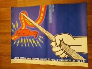 Original retro electric  safety poster.