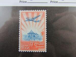 1950 Ceylon SC #311  used stamp