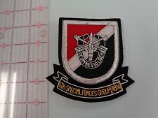 6th Special Forces Group Large Bullion Pocket Patch   Green Berets
