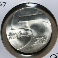 1967 Israel 5 Lirot Silver Coin BU/UNC Condition