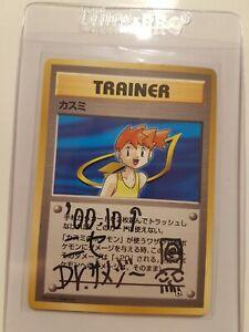 Dr Doctor Sameji Signed Autographed Pokemon Card MEGA RARE Ooyama Sugimori