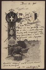 cartolina militare XI CORPO D'ARMATA BARI