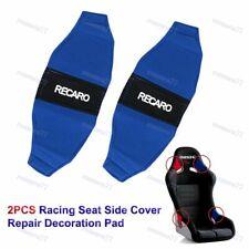 Jdm Recaro Racing Seat Blue Side Cover Repair Decoration Pad Seat Racing 2pcs