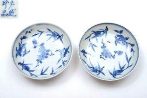 2 Chinese 17C Kangxi Blue & White Chrysanthemum Flower Porcelain Dish Plate Mk