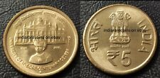 India Indien Inde 2016 Mysore University B Mint Coin 5 Rs Unc NEW