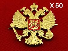 Russian Emblem Badges on Hat, Imperial Double-Headed Eagle, set of 50 Pieces!!!