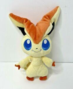 """VICTINI Pokemon Black & White Plush Stuffed Animal Doll 8"""" Jakks Pacific No Tag"""
