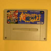 Chou Makaimura / Super Ghouls 'n Ghosts (Nintendo Super Famicom SNES SFC, 1991)
