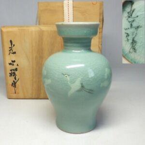 D0183 Korean blue porcelain smallsh flower vase by great Suntaku Ji w/signed box