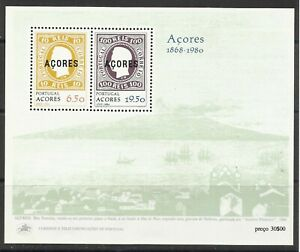 Portugal 1980 - 1st Issue of Azores, King Luis I S/S MNH
