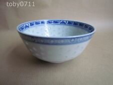 CHINESE LINGLONG RICE GRAIN RICE BOWL (Ref421)