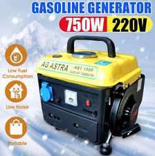 750W 220V Gasoline Generator Mini Power Supply 4L Fuel Tank Low Noise Portable