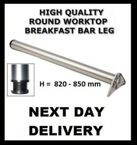 820 mm Adjustable Breakfast Bar Kitchen  legs Worktop Support