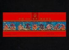 (SBAK 043) China 1999 UPU Souvenir Sheet 22nd Congress RARE ART