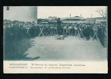 Greece SALONIQUE music Musique de Gendarmerie Gretoise 1916 PPC