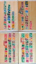 Lot of New Zealand Old Stamps Used