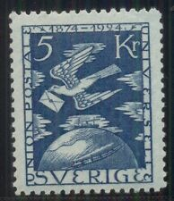 Sweden #227 (225) 5kr Upu, og, Nh, fresh and Xf, Facit $800.00