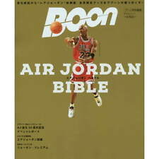Nike Air Jordan Bible book AJ photo premium vintage collection Flight Club