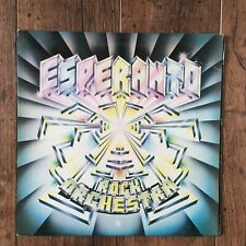 Esperanto  – Esperanto Rock Orchestra LP. UK 1st 1973  A&M Records – AMLH 6817