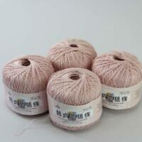AIP Thread No.8 Cotton Crochet Yarn Craft Tatting Hand Knit Embroidery 50gX4 #08