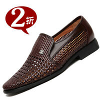 2016 Summer Mens Slip On Woven Hollow Out Breathable Loafer Business Sandals