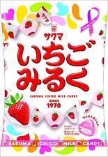 SAKUMA Ichigo Milk Candy Strawberry Milk 100g Japan Import Popular candies