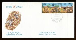 1983 Oman Honey Bees FDC. First day cover
