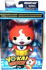 Yokai Yo-Kai Watch Figure Jibanyan with Glow-in-the-Dark Eye Stickers