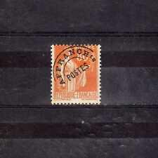 FRANCE Préoblitéré n° 75 neuf avec charnière
