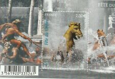 FRANCE - SGMS4764 MNH 2010 APOLLO FOUNTAIN - PALACE OF VERSAILLES