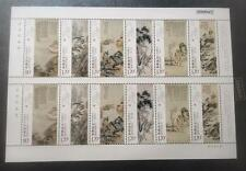 CHINA PRC Stamps 2009-6 SC#3724, Chinese Painting Shi Tao Mini Sheet, MNH VF