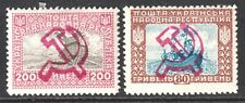 UKRAINE RED HAMMER AND SICKLE OVERPRINTS x2 #3 OG H M/M F/VF TO VF BEAUTIFUL GUM