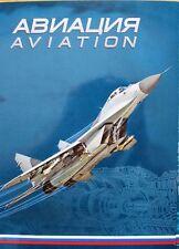 Russia rusia 2017 sp Aviation aviación aviones Airplanes Pilots pilotos **