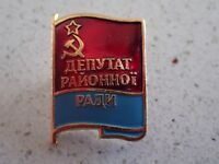 Genuine USSR CCCP Soviet Russian Communist Party Label Pin Badge