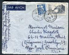 Enveloppe de Strasbourg pour New York en 1947 par avion