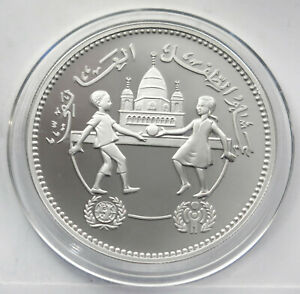 AFRICA 5 POUNDS 1981 ( YEAR of the CHILD ) SILVER Comm Coin (KM# 87) PROOF