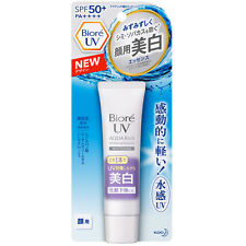 Kao Japan Biore UV Aqua Rich Whitening Sunscreen Essence Cream 33g SPF50+PA++++