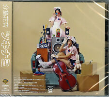 KANON WAKESHIMA-TSUKINAMI-JAPAN CD G35