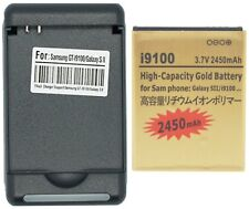 Gold 2450mAh High Capacity Battery + Charger for Samsung Galaxy S2 Ii I9100