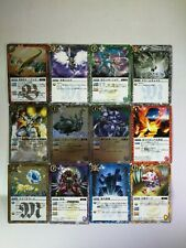12 MIXED CARDS BATTLE SPIRIT CARD GAME MINT CONDITION JAPANESE #BS003