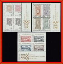 GREECE 1996 OLYMPIC GAMES x3 S/s MNH CV$45.00 SPORTS, STAMP on STAMPS, HORSES