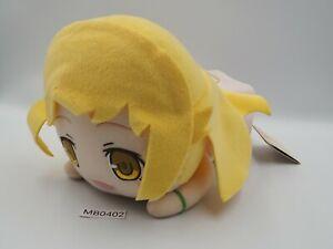 """Bakemonogatari MB0402 Shinobu Oshino Banpresto Nesoberi 10"""" Plush 2018 Toy Doll"""