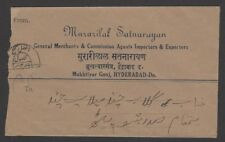 India Hyderabad State Legislature 1a4p on postage due cover