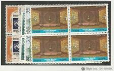 Nepal, Postage Stamp, #201, 273, 275, 293-295 Mint NH Blocks, 1967-74