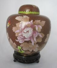 "7 1/2"" Chinese Beijing Cloisonne Cremation Urn Brown Floral Design - New"