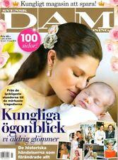 Royal Heft Prinzessin Princess Victoria Madeleine Mary Diana Silvia Svensk Dam