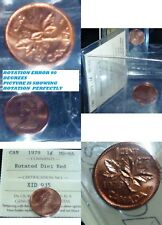 ERROR COIN - Canada 1979 One Cent ROTATED DIES - 90 DEGREES -SEE PICTURES