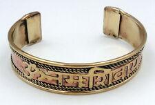 "Bracelet tibétain en cuivre avec mantra ""Om nama Shiva"" ou ""Shivaya"""