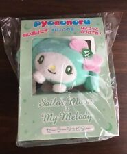 Sanrio My Melody x Sailor moon Collaboration Pyoconoru Sailor Jupiter F/S Japan