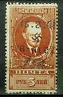 Local Deutsches Reich WWll overprint Alexanderstadt used
